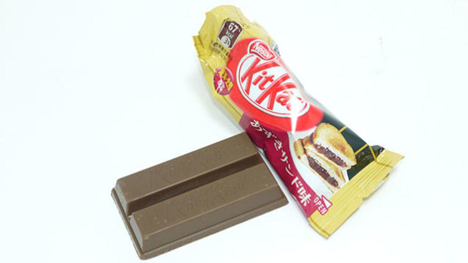 Vörösbabos Kit Kat Szendvics, Japán