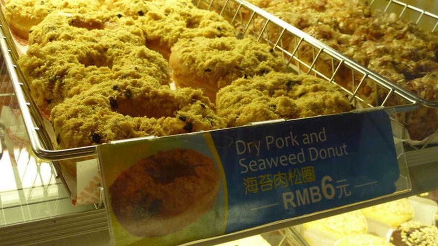 Szárított sertésből és tengeri mosztaból készült fánk a kínai Dunkin' Donuts-ból