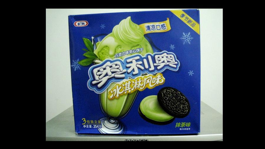 Zöld teás Oreo, Kína
