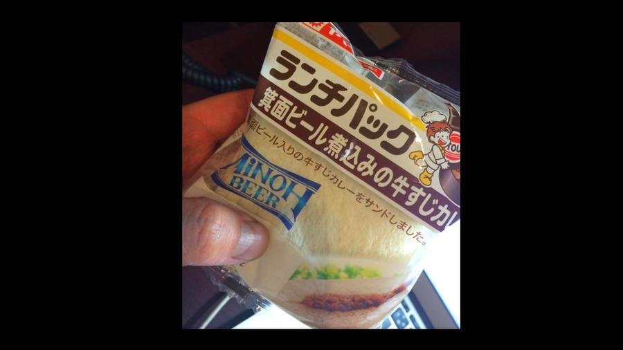 Sörös szendvics, Japán